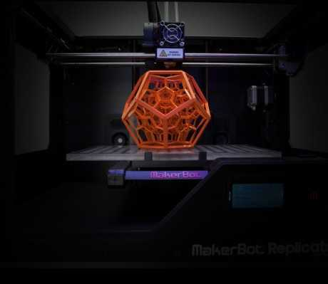 makerbot-replicator2
