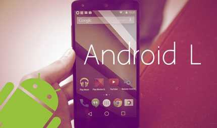 imagen android L