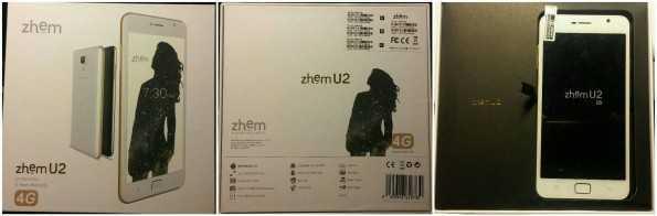 Desempaquetado del ZHEM-U2