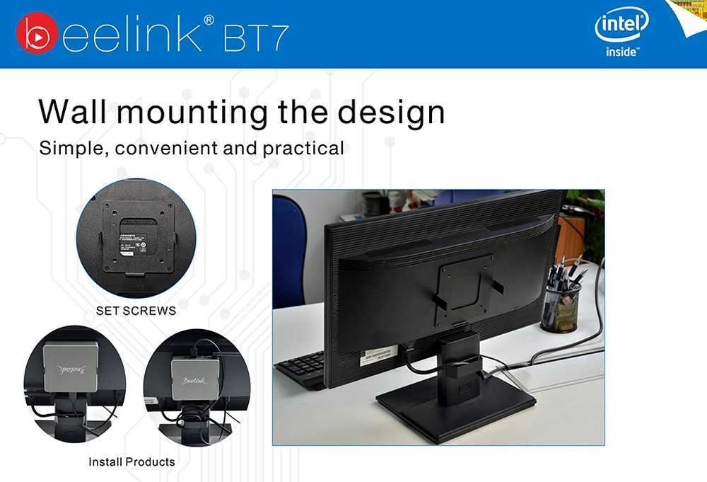 beelink-bt7-mounting