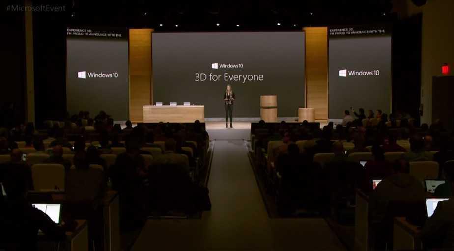 Microsoft 3d