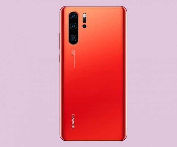 Color ambar Huawei P30 Pro